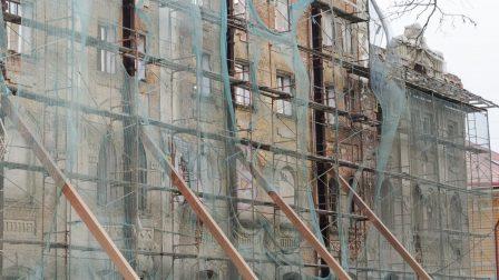 felújítás(1)