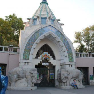 állatkert bejárata